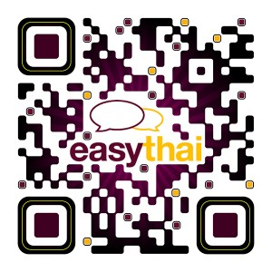 Easy-Thai-Mobile
